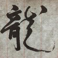 vincentwang